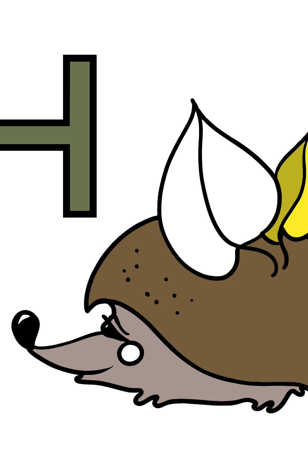 English Letter H coloring pages - HEDGEHOG - Coloring Pages for Kids