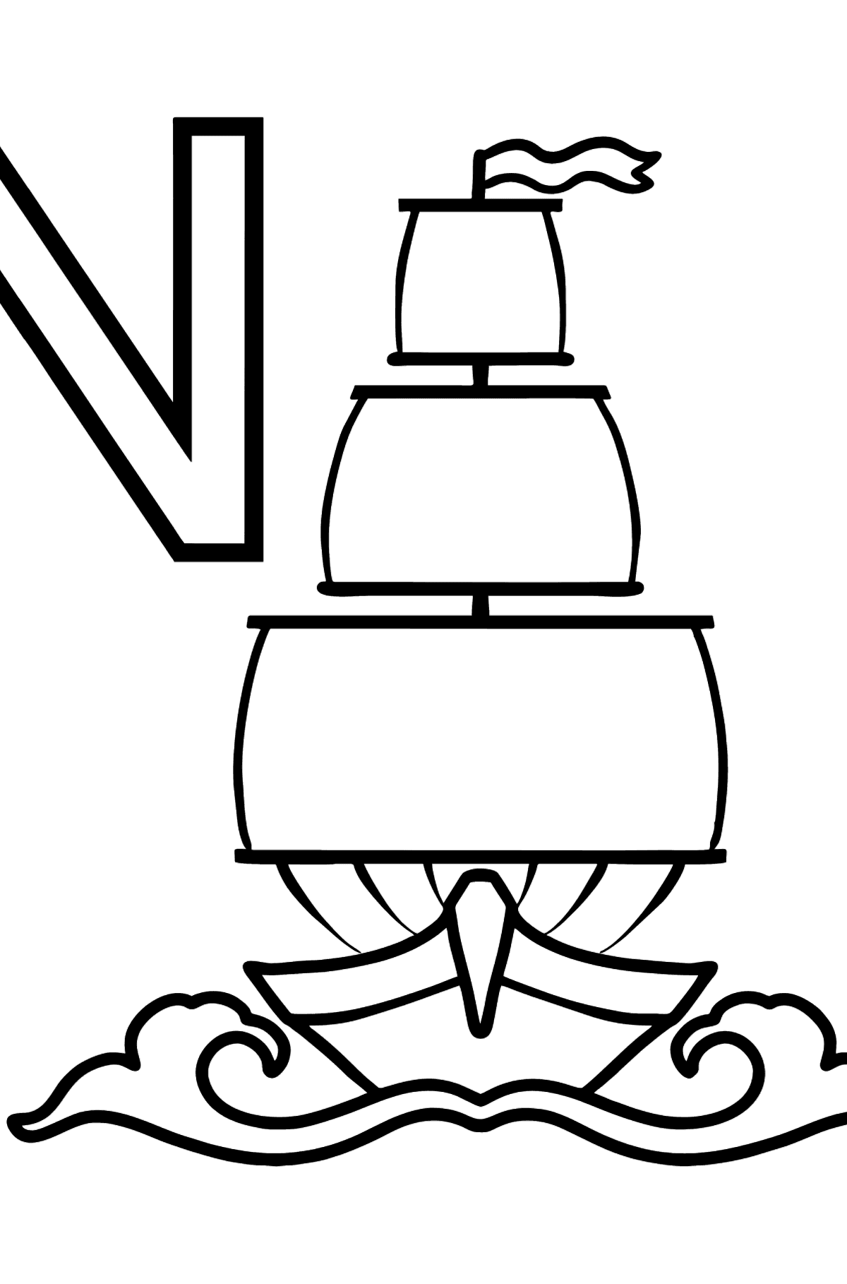 French Letter N coloring pages - NAVIRE - Coloring Pages for Kids