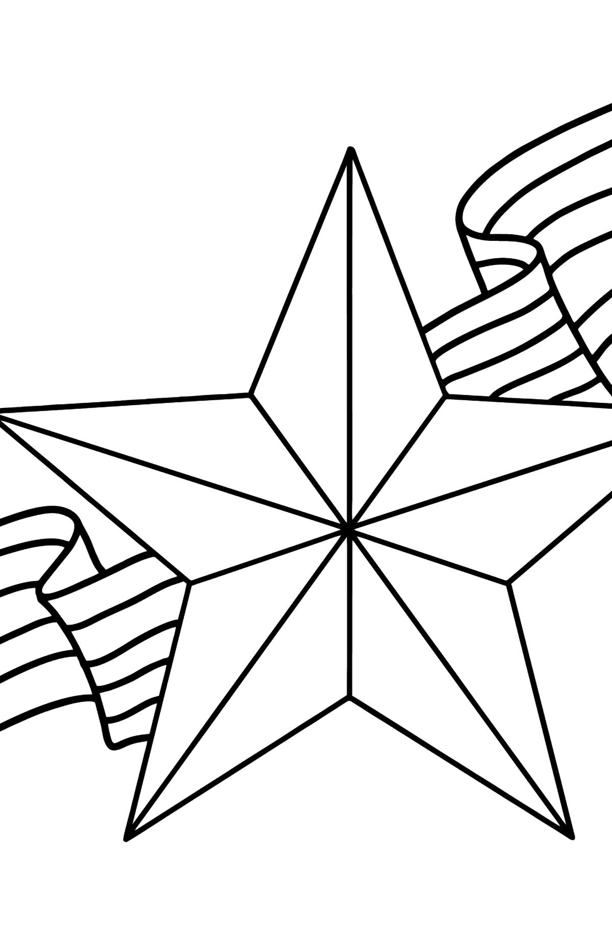 Раскраска к 9 мая - Красная Звезда и Георгиевская ленточка - Картинки для Детей