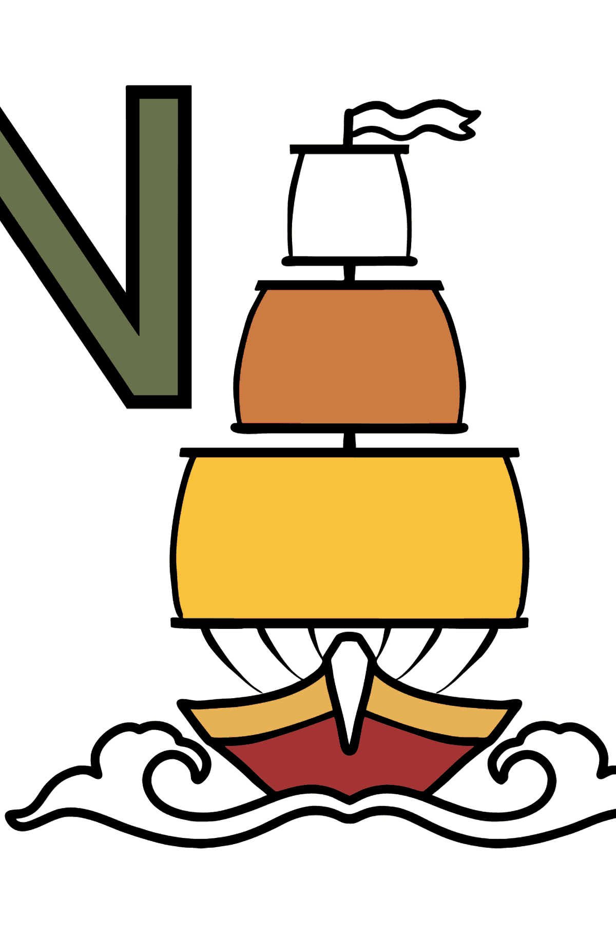 Portuguese Letter N coloring pages - NAVIO - Coloring Pages for Kids