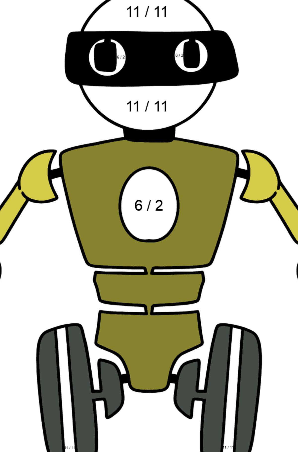 Раскраска мультяшный робот - Математическая Раскраска - Деление для Детей
