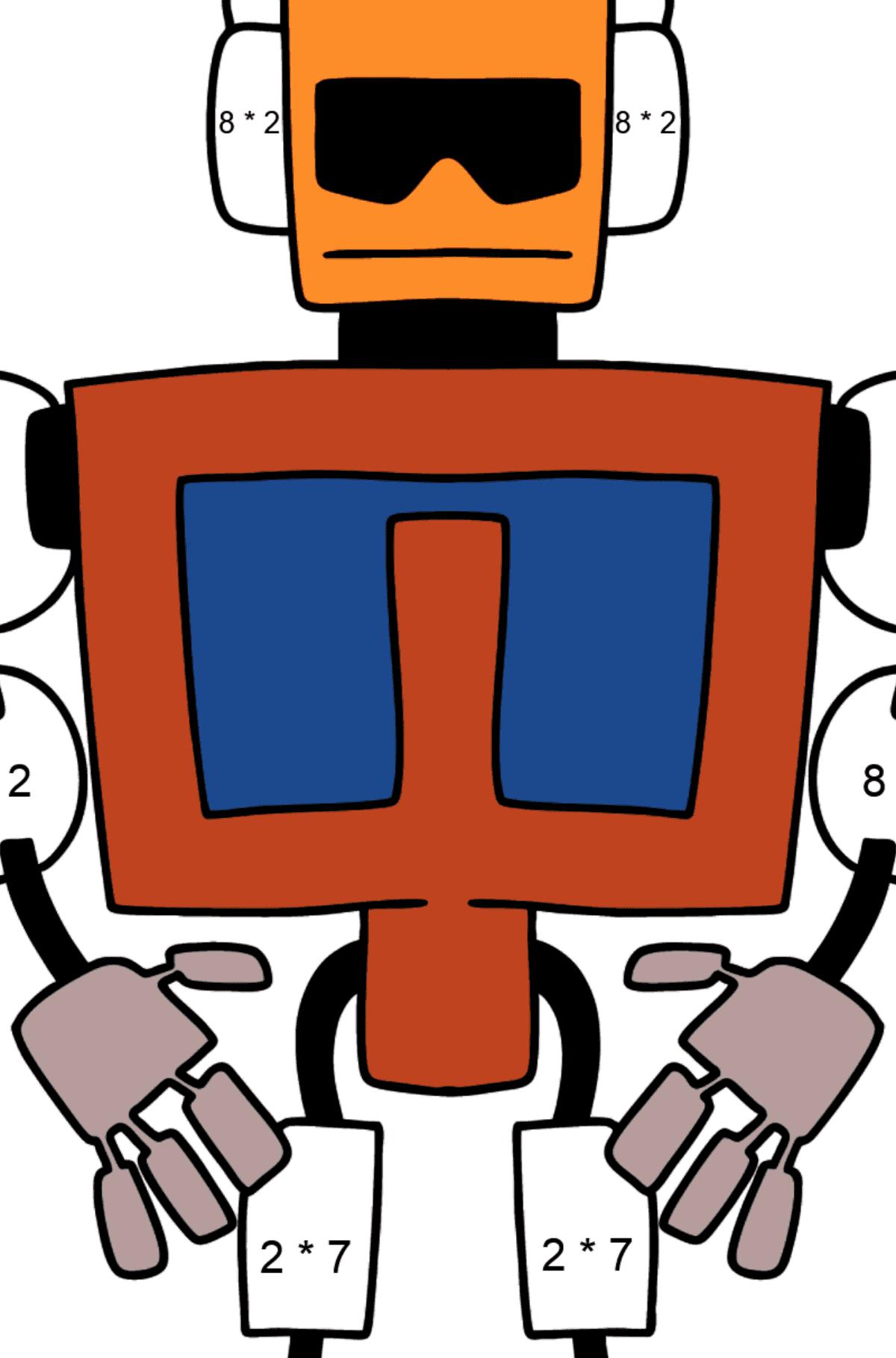 Раскраска робот бодибилдер - Математическая Раскраска - Умножение для Детей