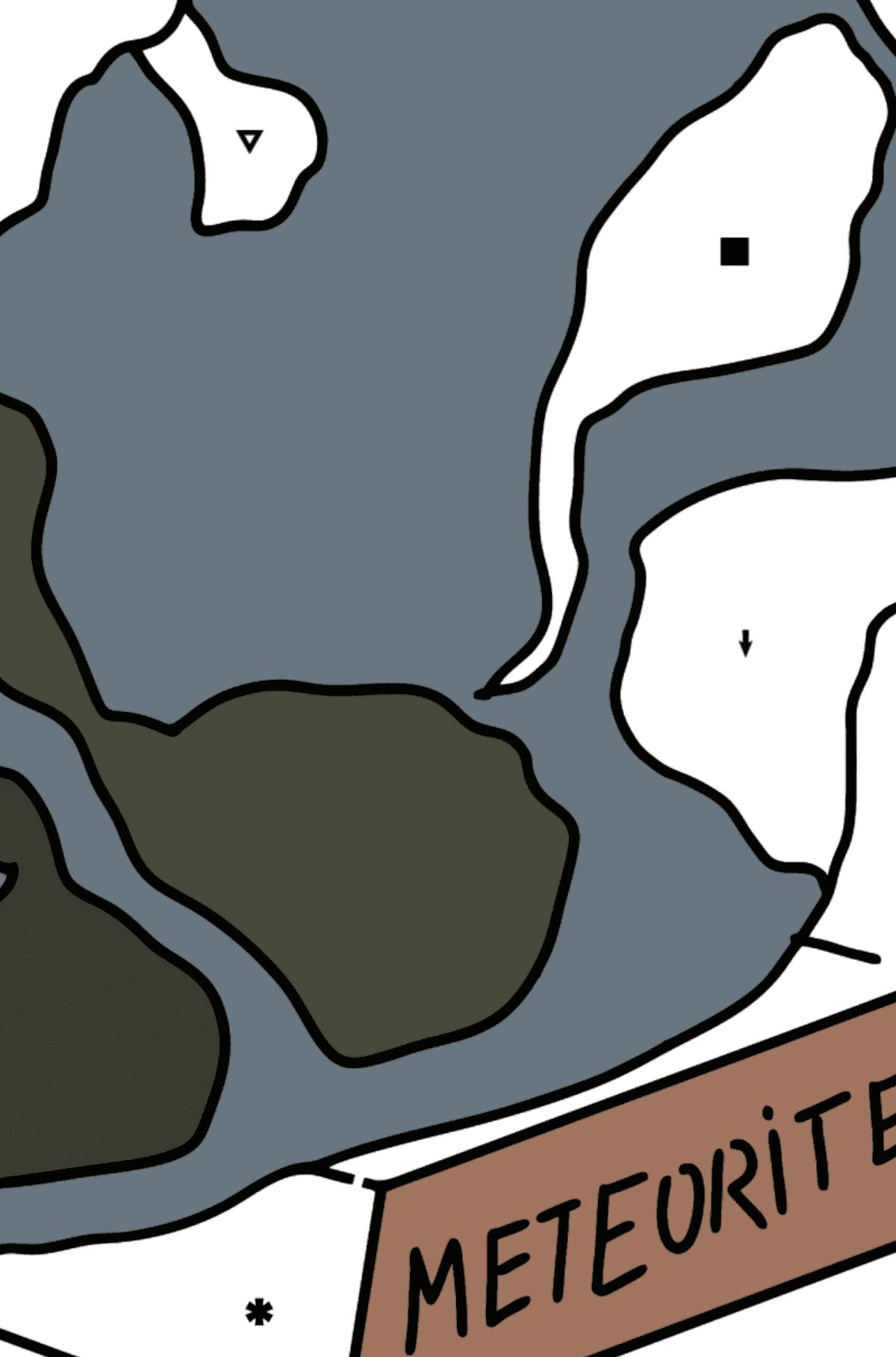 Раскраска метеорит - Раскраска по Символам для Детей