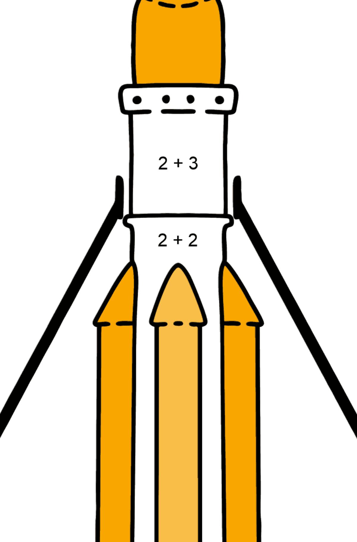 Раскраска ракета - Математическая Раскраска - Сложение для Детей