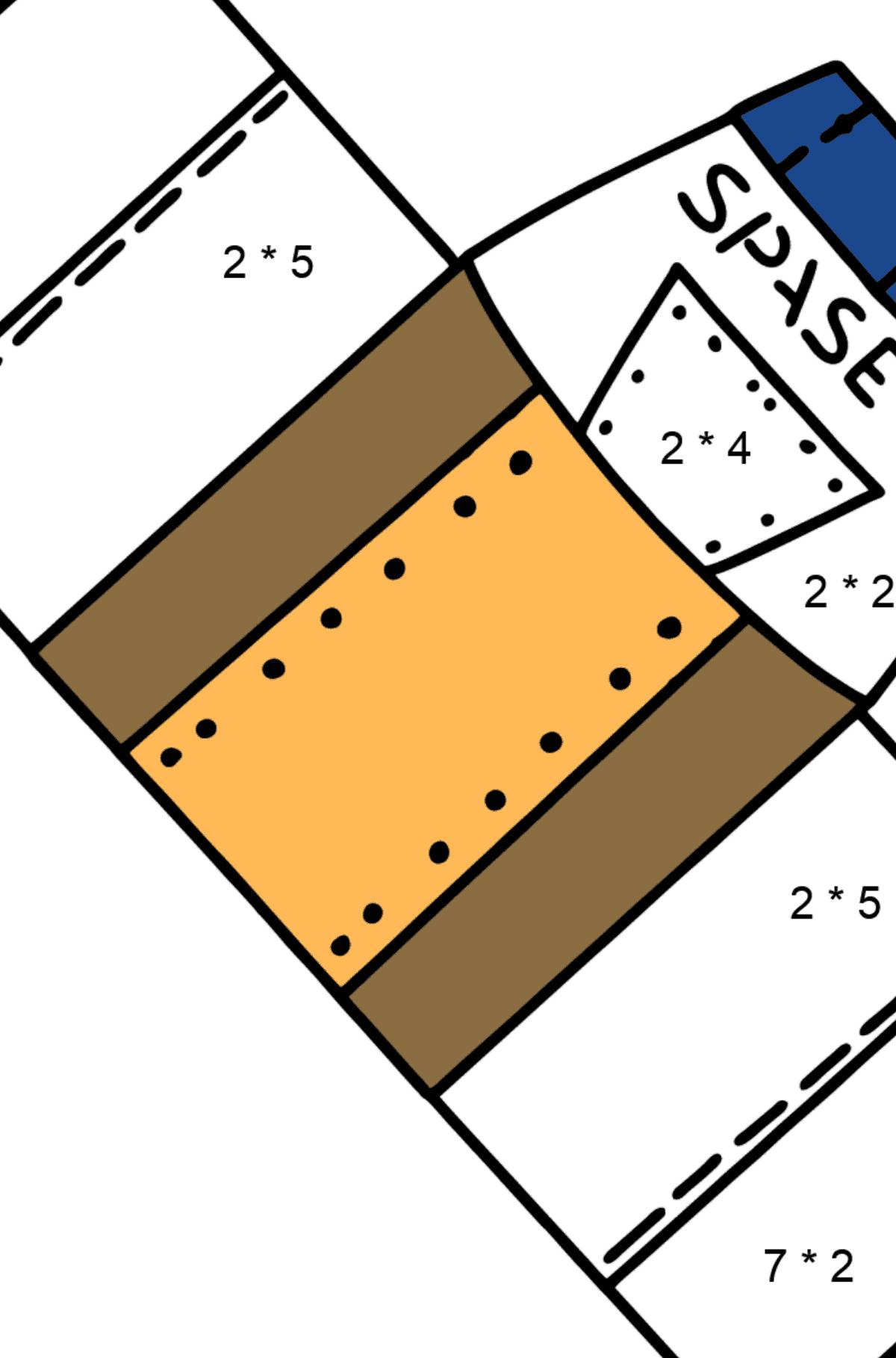 Раскраска спутник - Математическая Раскраска - Умножение для Детей