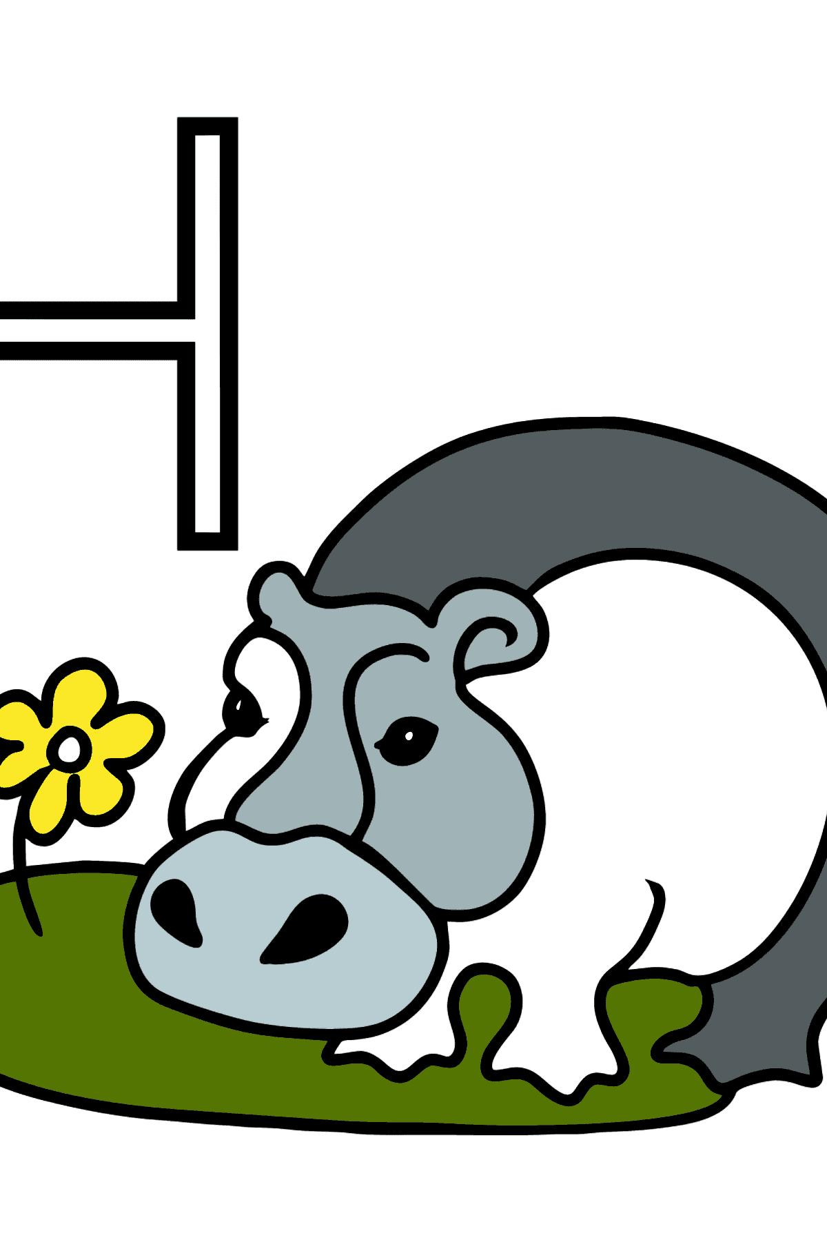 Spanish Letter H coloring pages - HIPOPÓTAMO - Coloring Pages for Kids