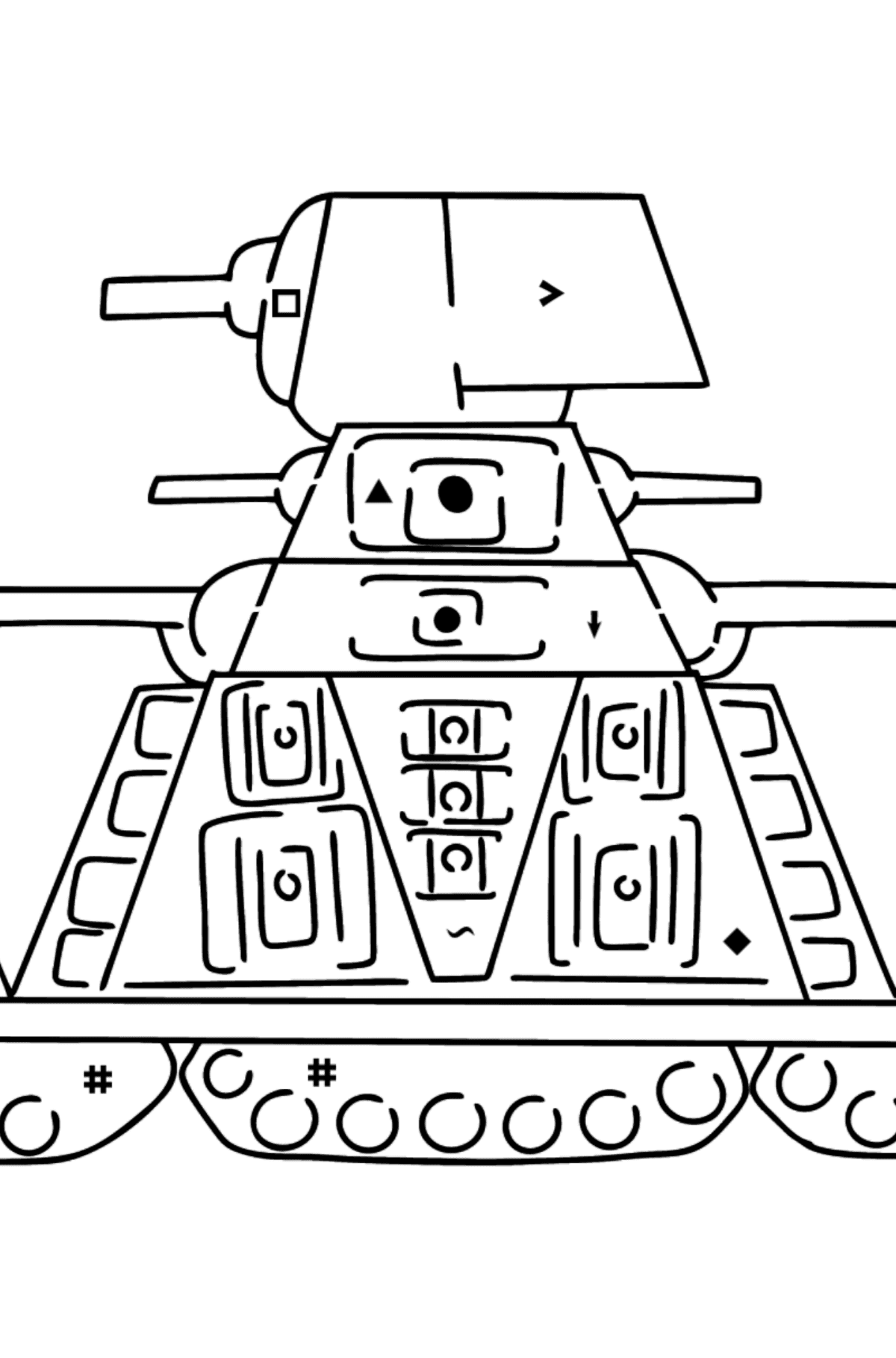 Tank KV 44 coloring page - Coloring by Symbols for Kids