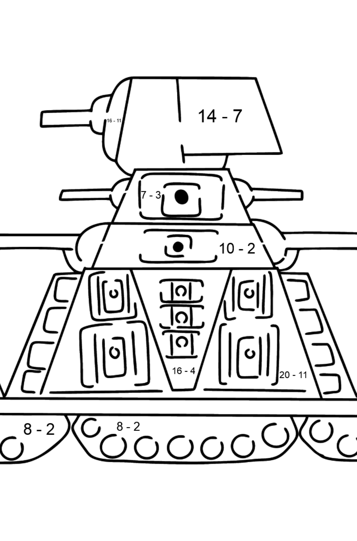Tank KV 44 coloring page - Math Coloring - Subtraction for Kids