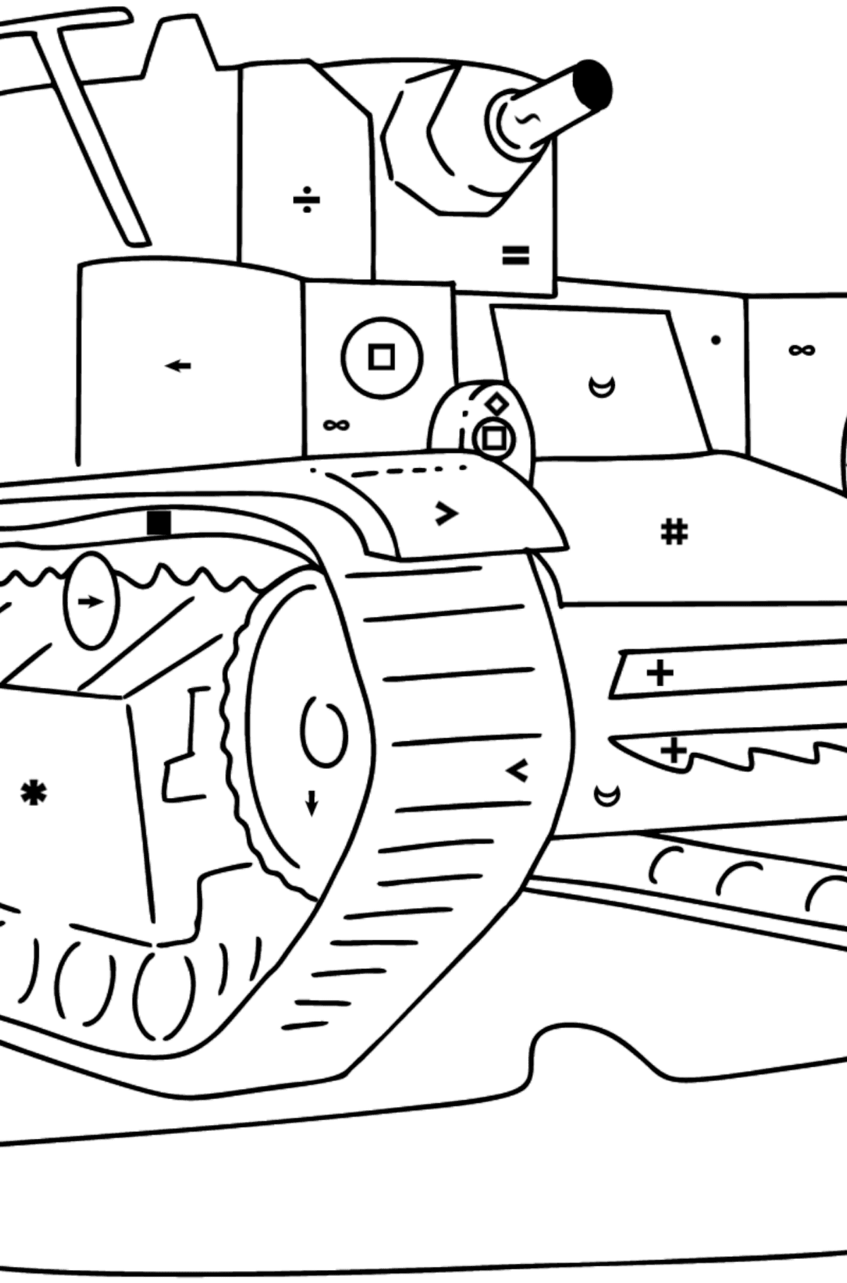 Tank T 28 coloring page - Coloring by Symbols for Kids