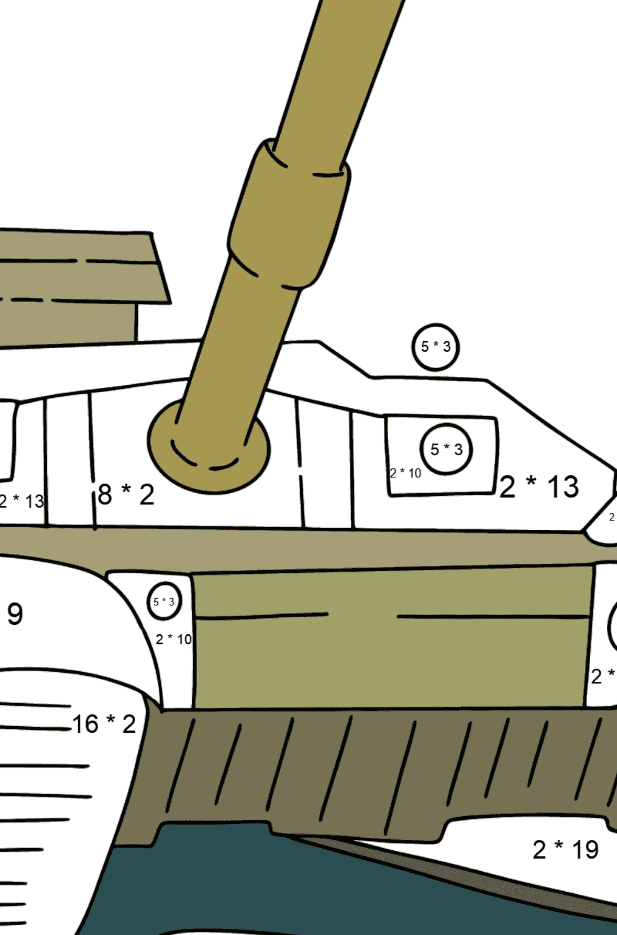Tank T 90 coloring page - Math Coloring - Multiplication for Kids