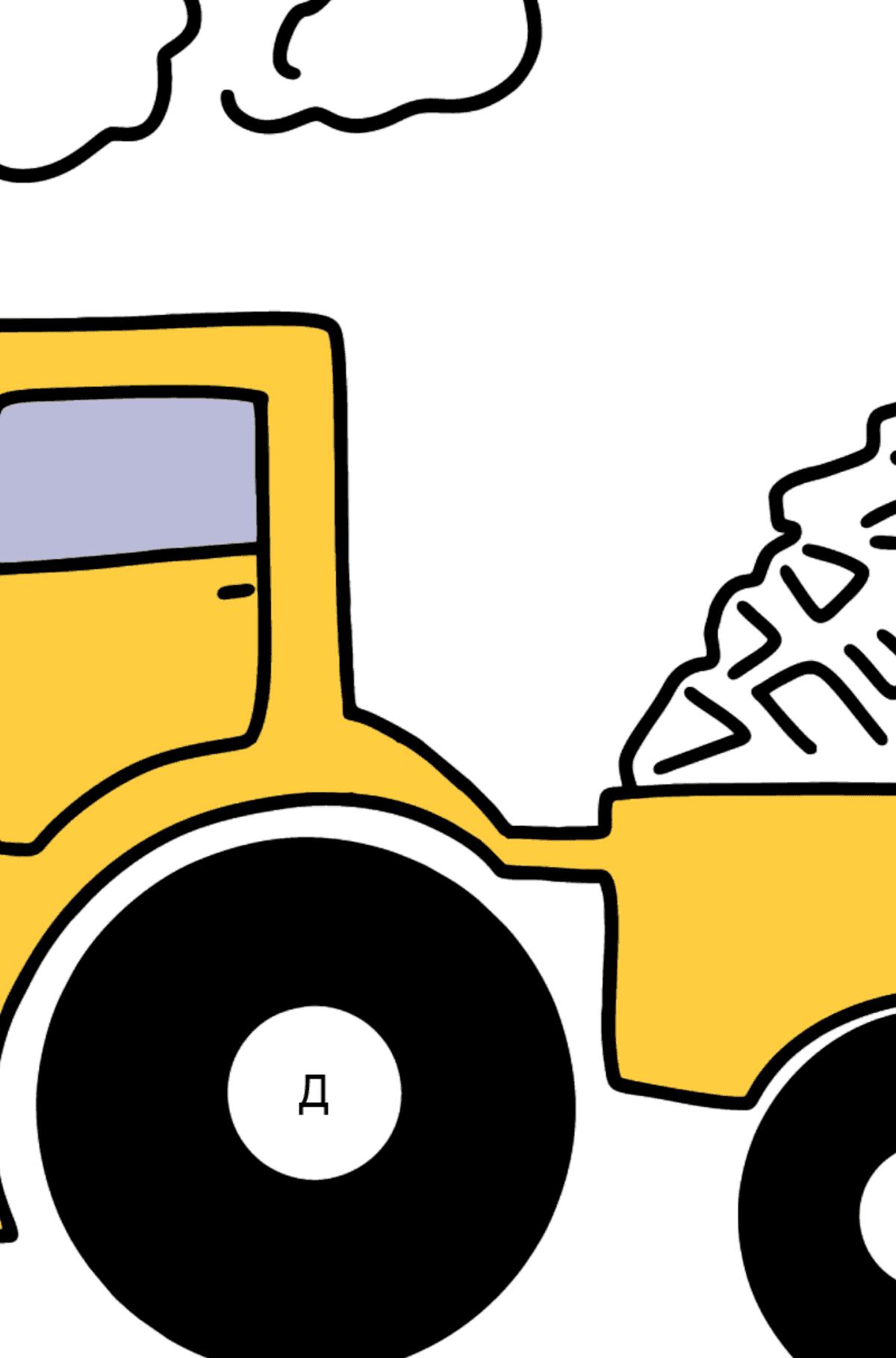 Раскраска трактор с дровами - Раскраска по Буквам для Детей